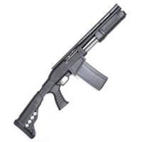 Takedown Video: Dagger Sap6 Shotgun